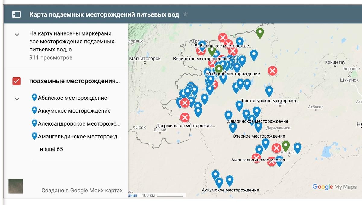 скриншот сайта Plotina.kz