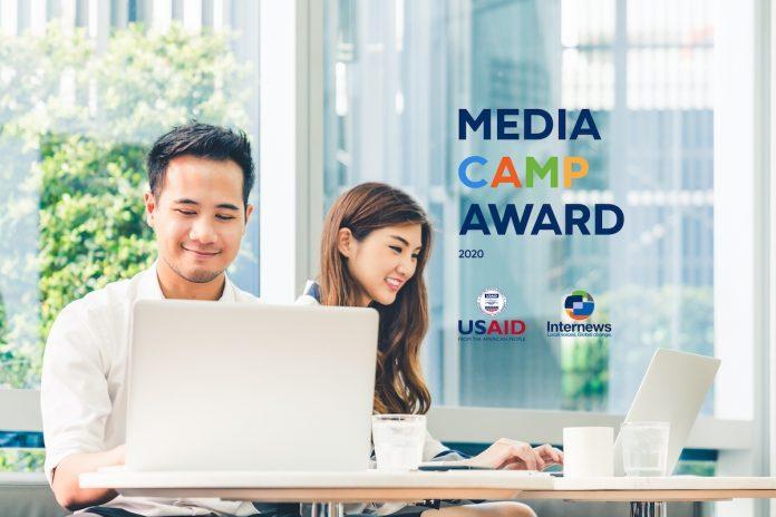 MediaCamp Award 2020